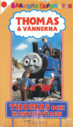 Thomas and the Guard ( Swedish VHS cover)