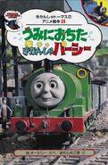 PercyTakesthePlungeJapaneseBuzzBook