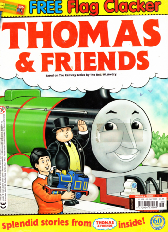 File:ThomasandFriends458.png