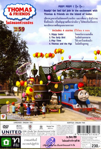 File:ThomasandthePigs(TaiwaneseDVD)backcover.png