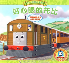 MyThomasStoryLibraryTobyChinese