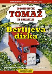 Bertie'sRace(SlovenianDVD)