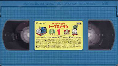 File:Let'sSingThomasSongsTogetherVol1cassette.jpg