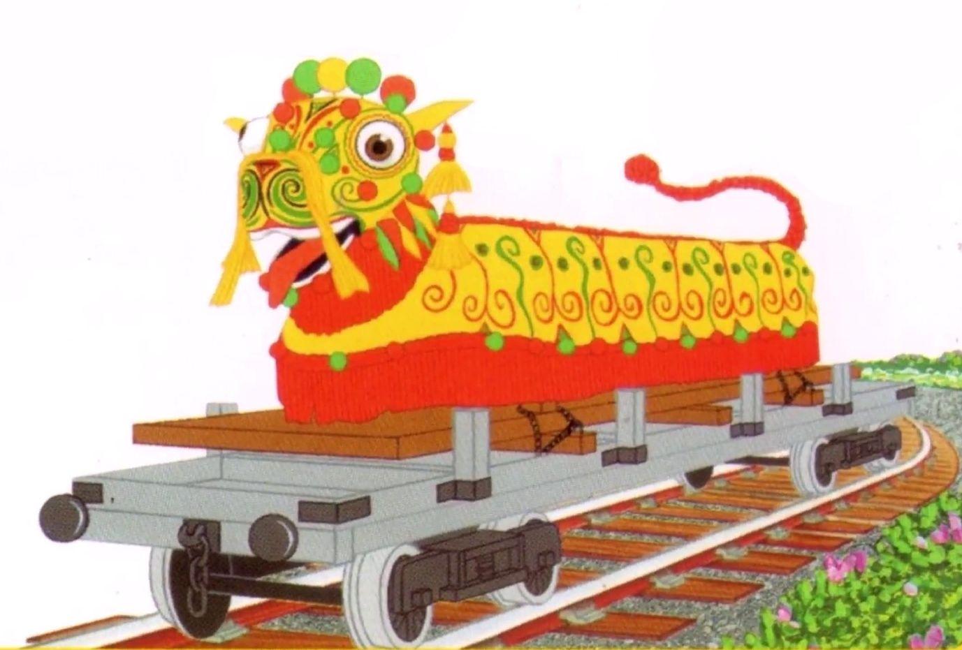 File:ChineseDragonERTLPromo.jpg