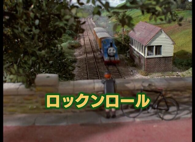 File:Rock'n'RollJapanesetitlecard.jpeg