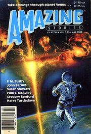 Amazing 198903