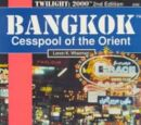 Bangkok - Cesspool of the Orient