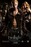 Twilight james crew posjhter