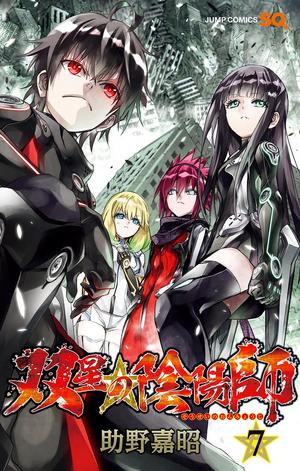 Shonen Onmyouji Volume Five Movie HD free download 720p