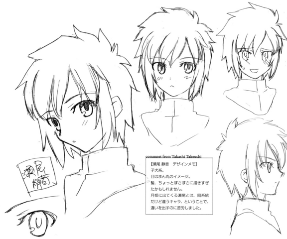 File:Seo shizune newer sketch.png