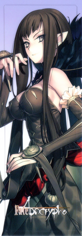 File:Semiramis bookmark.png