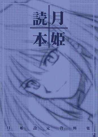File:BlueBook.jpg