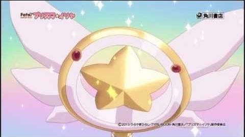 角川コミックスエース「プリズマイリヤ」オリジナルアニメBD付き限定版コミックス予約受付中!