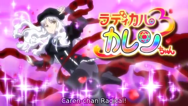 File:Radical caren.png