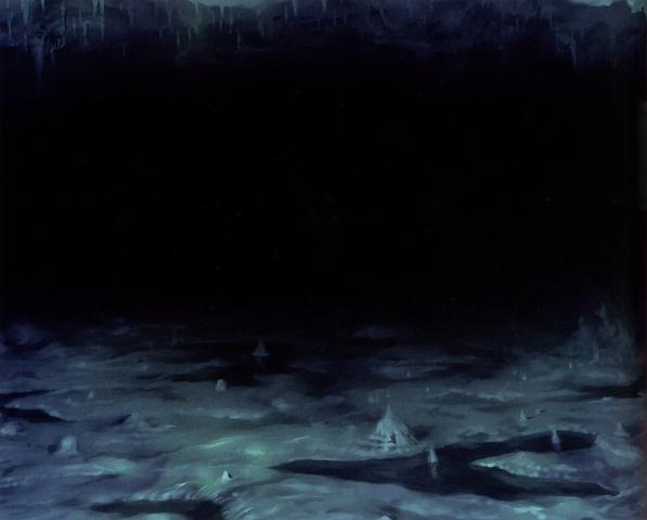 File:Ryuudou underground 2.png
