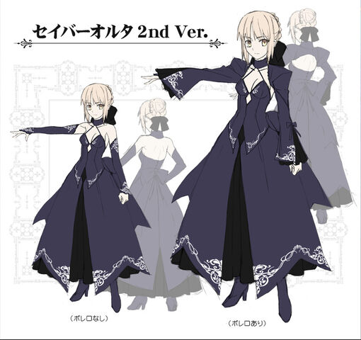 File:Saber alter Dollfie 01.jpg