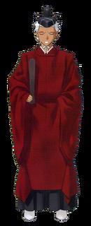 Archer Shinto Priest