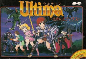 UltimaIII-NES-box(J)