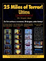 UltimaUnderworld-Advertisement