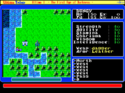 Ultima I FM-Towns(1)