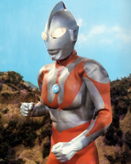 Ultraman C ready