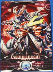 Ultraman X Cyber Vict Lugiel Card