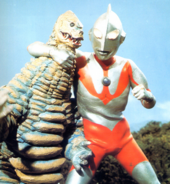 Ultraman v II