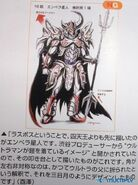 Armored Dark Design