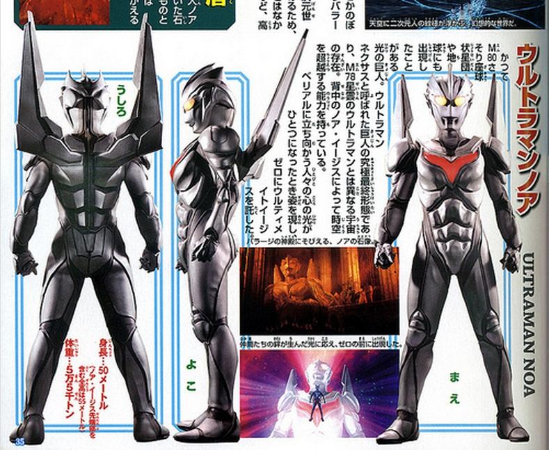 Ultraman Zero New Form Ultraman Nao The Reveng of
