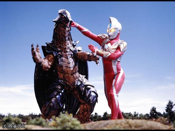 Halen | Ultraman Wiki ...