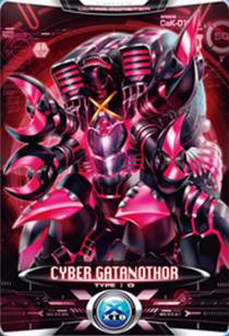 Ultraman X Cyber Gatanothor Card