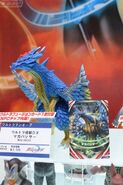 Tokyo Toy Fair Mag-Basser
