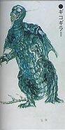 Gikogilar concept Art