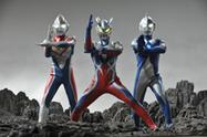 Saga Ultramen