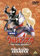 Ultraman-Tiga-TFO-DVD