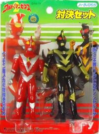 Yutaka-Ultraman-Zearth-2-VS-Set