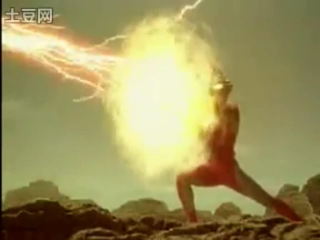 Ultraman Cosmos Corona Mode Reverse Spike Corona Mode
