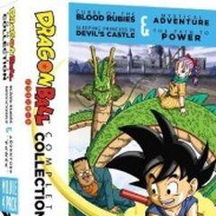 Dragon Ball Movie 4 Pack