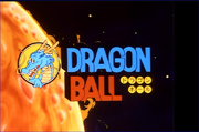 The DB Logo