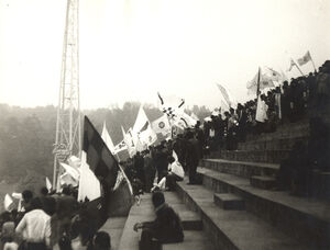 Torcida Split on Maksimir Zagreb stadium 1978