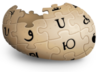 Puzzle Potato Dry Brush