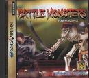 Game:BattleMonsters