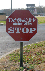File:175px-Cherokee stop sign.png