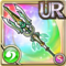 Gear-Lance of Compassion Icon