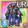 Gear-True Ephemeral Suit Icon