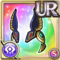 Gear-Tiara of the Underlord Icon