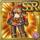 Gear-Ape Queen Attire Icon