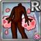 Gear-Sakura Bodysuit Icon