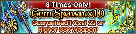 Spawn-Guaranteed 22 Cost