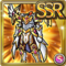 Gear-Armor of Divinity Icon
